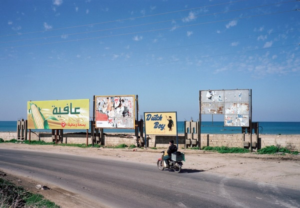 Philippe Durand, <em>Phoenician Billboards (à la mer) 02</em> (2010) / Collection Frac Normandie Caen © Adagp, Paris 2017